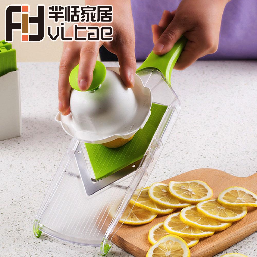 Fit Vitae羋恬家居 蛋糕蔬果料理烘焙切片器