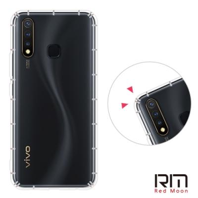 RedMoon VIVO Y19 防摔透明TPU手機軟殼