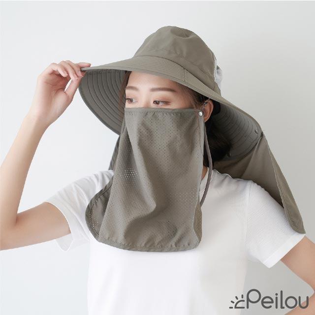 PEILOU 貝柔UPF50+多功能四折遮陽帽