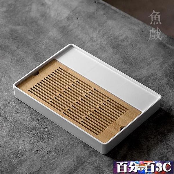 現代簡約方形家用功夫茶具竹制儲水茶盤簡易干泡托盤小型瀝水盤 WJ百分百