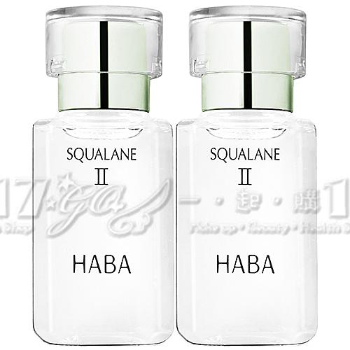 【VT薇拉寶盒】HABA 無添加主義 角鯊精純液II(30ml)*2