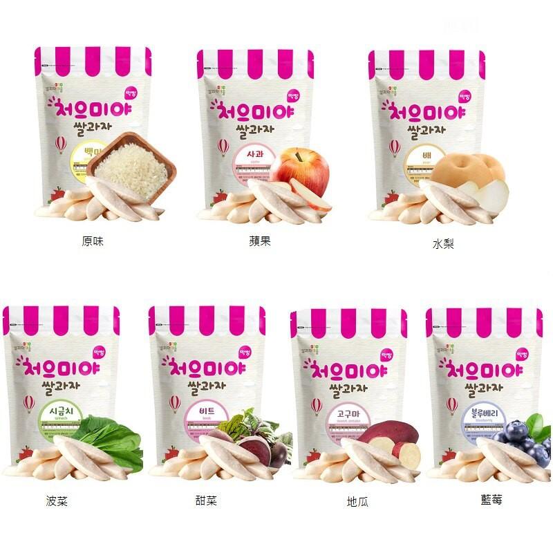 韓國 Ssalgwaja 韓國米餅村 - 寶寶米餅 (7m+) / 七款口味