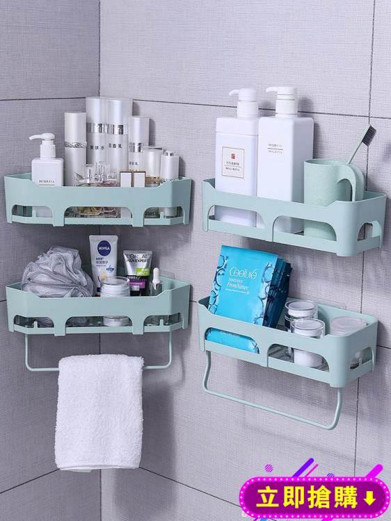 免打孔衛生間浴室置物架壁掛洗手廁所洗漱臺毛巾架化妝用品收納盒 免運
