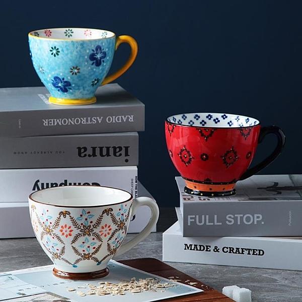 馬克杯 北歐手繪陶瓷早餐杯子創意個性潮流大容量咖啡燕麥片馬克杯 晶彩 99免運