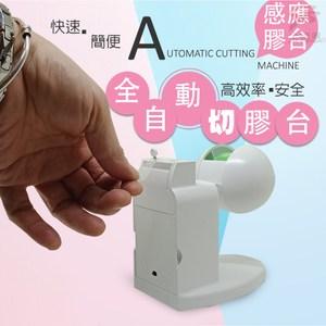 金德恩 台灣製造 台灣/中國專利 智慧型小膠台-粉色粉色