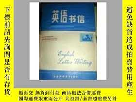 二手書博民逛書店罕見英語書信Y25717 威雲方 編著 上海外語教育出版社 出版