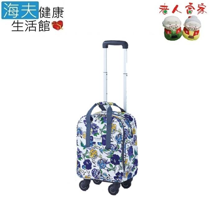 海夫老人當家 withone 銀髮族 輕鬆提購物車 komodo 白底花紋(d0176-01)