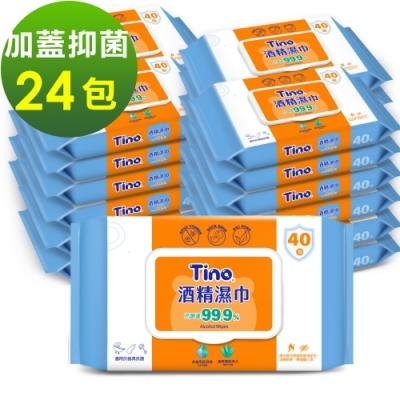 Tino 加蓋型酒精濕巾 抑菌濕紙巾 (40抽x24包)