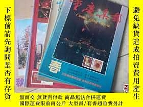 二手書博民逛書店罕見重慶集郵(94年1.2.4期+95年1-4期)七冊合售Y10
