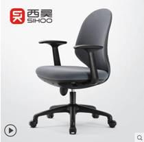 西昊人體工學電腦椅家用現代簡約轉椅辦公椅學生宿舍學習小椅子LX