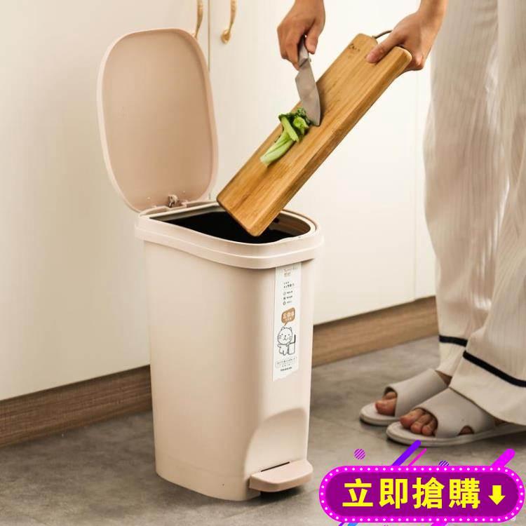 腳踩垃圾桶帶蓋腳踏家用有蓋客廳廚房衛生間廁所方形腳踏式圾圾桶 免運