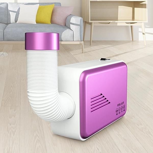 220V 多功能暖風烘乾機家用烘鞋衣服速乾衣除蟎嬰兒寶寶宿舍小型暖被機 新年優惠