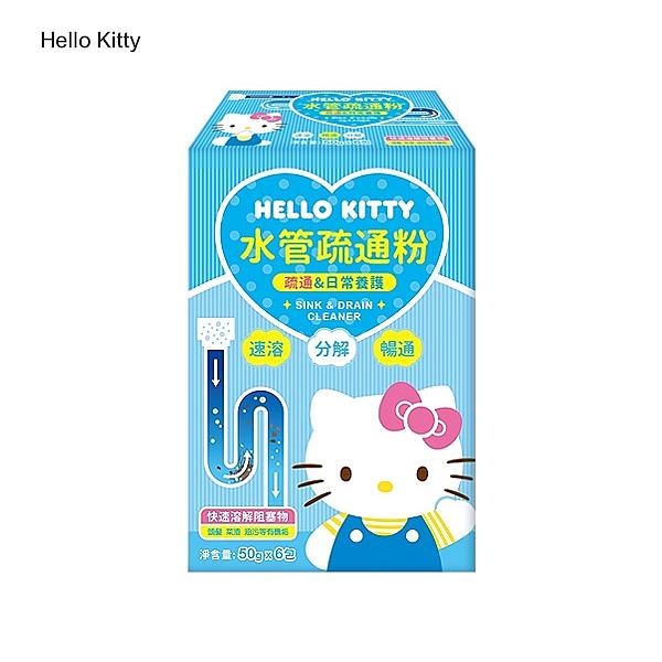 Hello Kitty 水管疏通粉 50gx6入 洗碗槽 浴室 馬桶 水管疏通【PQ 美妝】