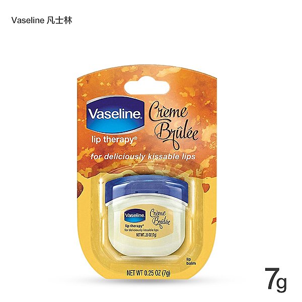 Vaseline 凡士林 Q版瓶裝護唇膏 7g 焦糖布蕾【小紅帽美妝】
