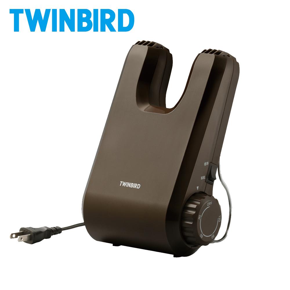 日本Twinbird-烘鞋乾燥機(棕色)SD-5500TWBR