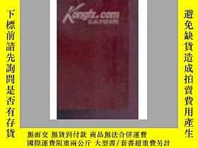 二手書博民逛書店英漢計算機辭典罕見續編 硬裝本Y25717 中國計算機學會 編
