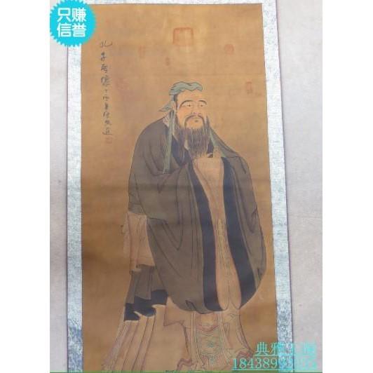 古玩收藏字畫中堂畫人物畫山水畫國畫仿古畫孔子