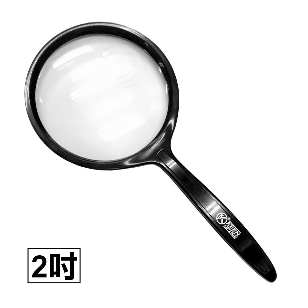 兩倍數2吋圓形放大鏡/2入(ez-gls2)