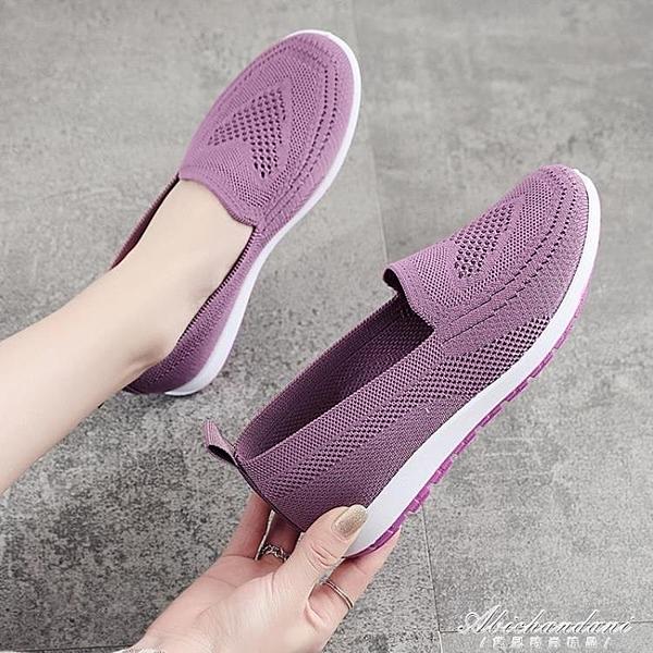 老北京布鞋女春季軟底舒適時尚款上班單鞋中年針織平底透氣媽媽鞋 黛尼時尚精品