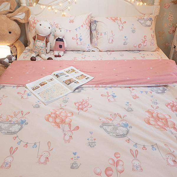 樂園氣球兔 Q1雙人加大床包三件組 100%精梳棉 台灣製