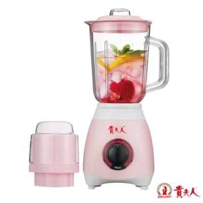貴夫人 生機食品調理機粉白 VT-280-W