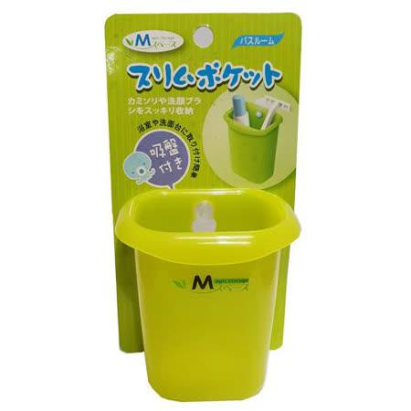 馬卡龍吸盤置物盒(小)-綠
