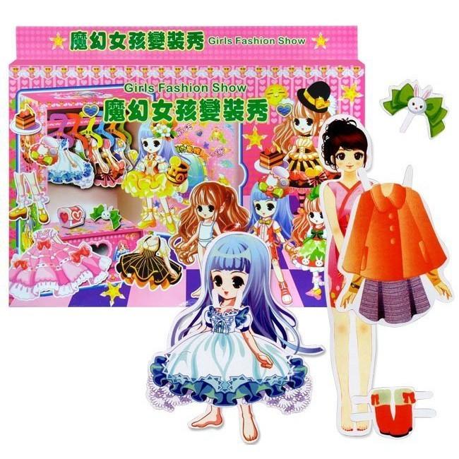 魔幻女孩紙娃娃 換裝 服裝表演 紙娃娃 家家酒 婦幼 玩具 小玩具2019622