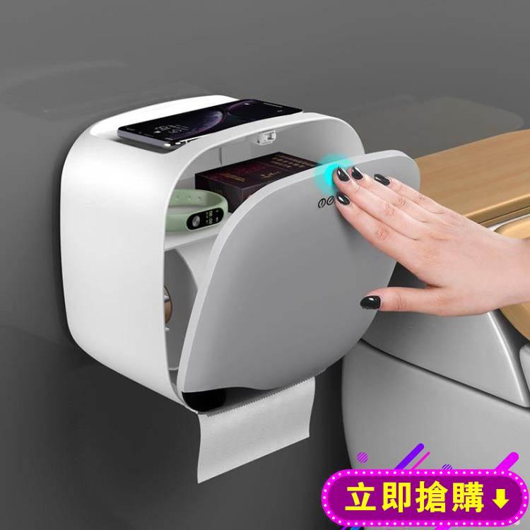 衛生間紙巾盒廁所衛生紙置物架廁紙盒免打孔防水捲紙筒創意抽紙盒 免運