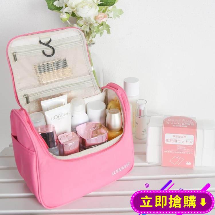 旅行化妝包小號便攜韓國簡約大容量多功能少女心化妝品收納洗漱包 免運