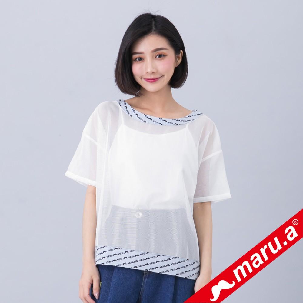 maru.a (93)拼接網紗上衣(白色)