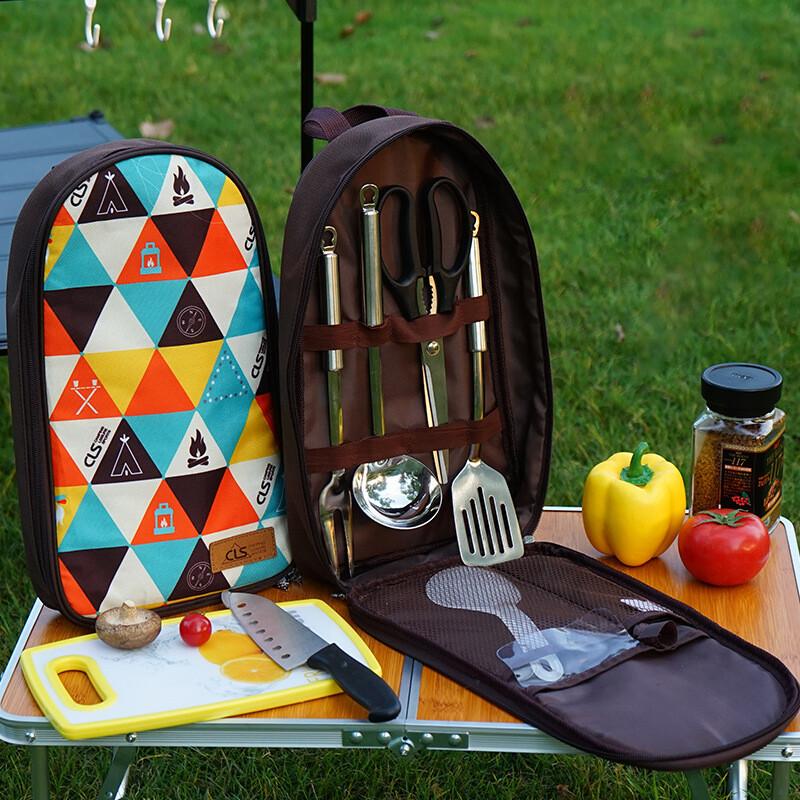 韓風戶外野炊不鏽鋼廚具7件野餐套裝m1132