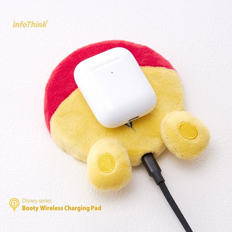 InfoThink 迪士尼系列電臀無線充電座(小熊維尼)