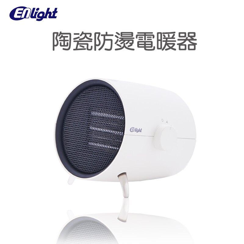 ENLight Mini陶瓷防燙電暖器 WK-500