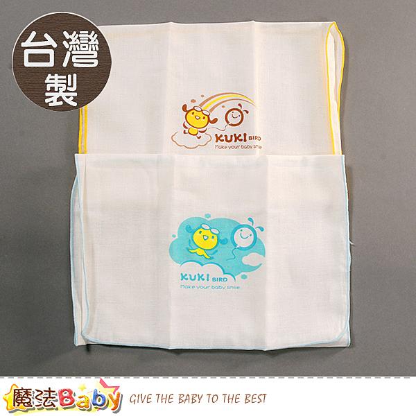 育嬰用品 台灣製嬰兒純棉紗布澡巾(2條一組) 魔法Baby