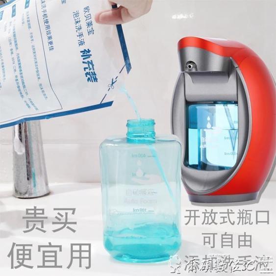 給皂機 歐碧寶智慧自動感應泡沫洗手機感應洗手液器洗手液瓶壁掛式皂液器LX  夏洛特居家名品