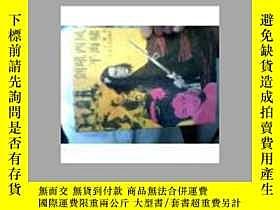 二手書博民逛書店罕見劍吼西風平海嘯Y25717 王穎 著 江蘇文藝出版社 出版1