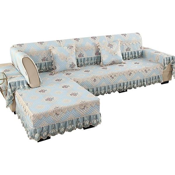 沙發罩 歐式四季通用沙發套罩套裝防滑全包布藝萬能套沙發墊蓋布組合定做 宜品
