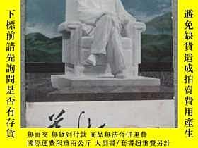 二手書博民逛書店罕見美術(1977年第五期)Y4464 北京 出版1977