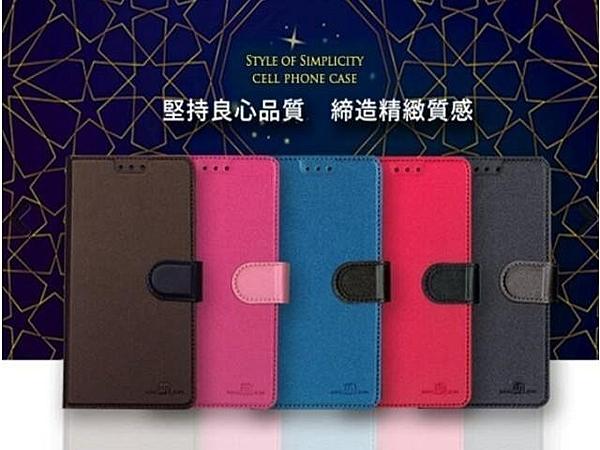 台灣製造【星空紋系列】Nokia 5.3 6.55吋 側掀站立式 皮套 保護套 手機套 書本套 手機殼