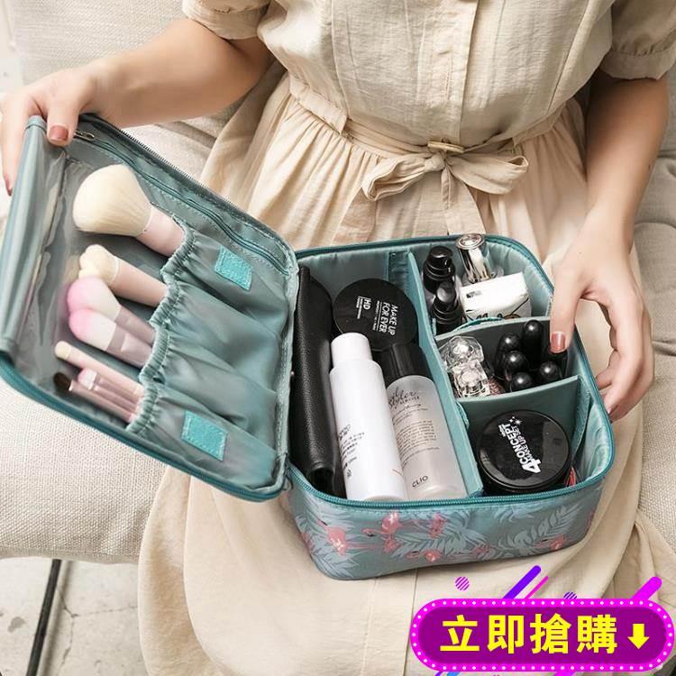 化妝包女便攜旅行收納包大容量化妝品收納盒ins風超火小號洗漱袋 免運