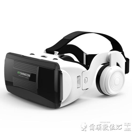 VR眼鏡 千幻魔鏡vr虛擬現實手機一體3d眼鏡電影4d專用7ar游戲10代