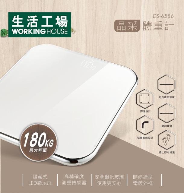 KINYO晶采體重計 DS-6586