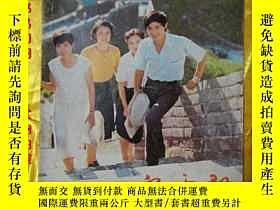 二手書博民逛書店大衆電影罕見1984年第10期Y23789 出版1984