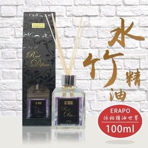 ERAPO 依柏精油世界 - 絲柏 水竹精油(100ml)