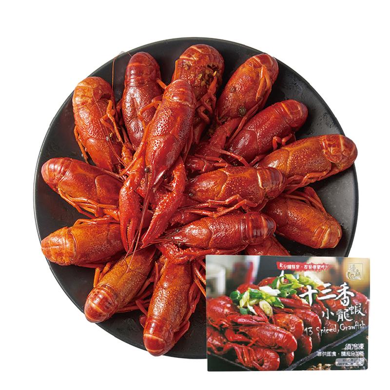 優 十三香小龍蝦(熟品含湯汁每盒約750克)
