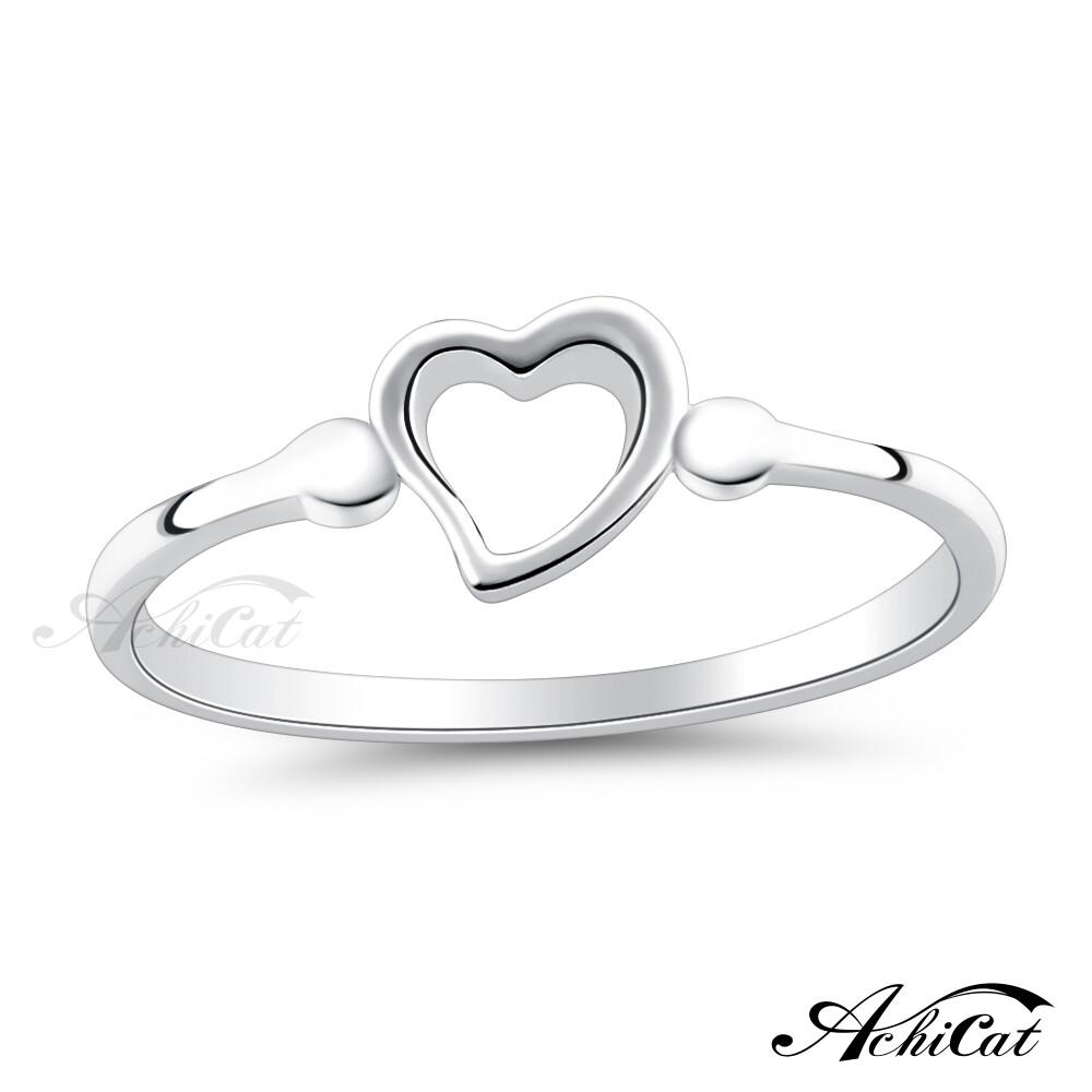 achicat 925純銀戒指 一顆真心 愛心戒指 淑女尾戒 防小人戒指 生日禮物 as9025