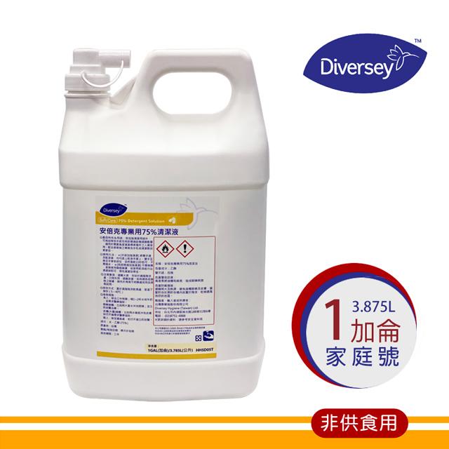 [Diversey泰華施] 安倍克專業用75%清潔液 (1加侖x1入)
