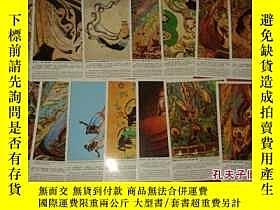 二手書博民逛書店罕見敦煌飛天【明信片--22張,2000年10月1次印刷】Y24