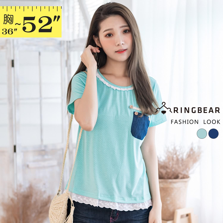 娃娃裝--滿版圓點滾邊下擺拼接木扣口袋蕾絲圓領短袖上衣(深藍.淺藍M-2L)-U323眼圈熊中大尺碼