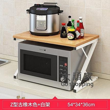 微波爐置物架 廚房置物架落地多層收納架台面雙層烤箱架子廚房用品微波爐置物架T